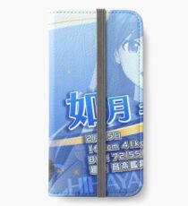 Chihaya_TopClover iPhone Wallet/Case/Skin