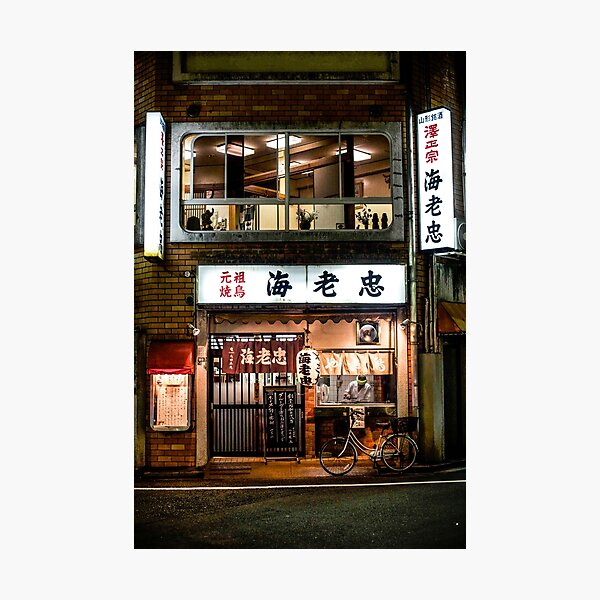 tokyo chicken bar Photographic Print