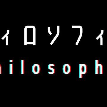 Japanese Philosophia by widmore