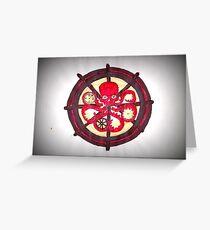 Hail Hydra Logo Greeting Card