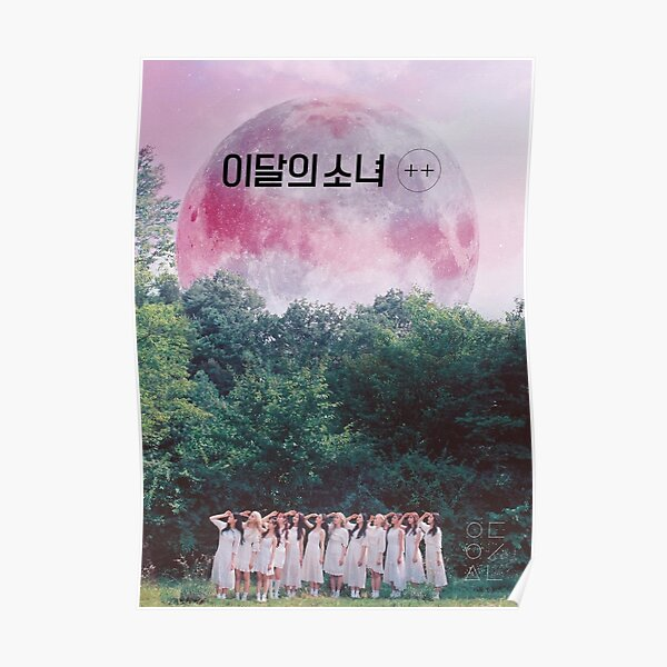 finalmente introduciendo: loona / 이달 의 Póster