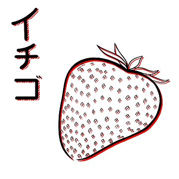 Strawberry by JBMV