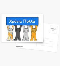 Greek Name Day Cartoon Cats Postcards