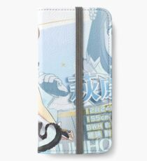 Yukiho_TopClover iPhone Wallet/Case/Skin