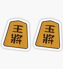 kings Sticker