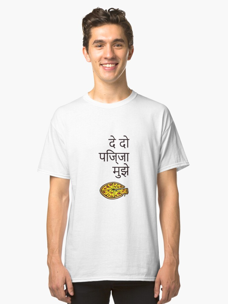 Give Me Pizza (Hindi) Classic T-Shirt Front