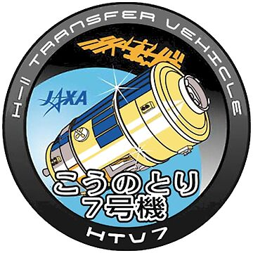 HTV-7 by Quatrosales