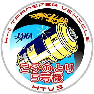 Kounotori 5 (HTV-5) logo by Quatrosales