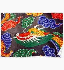 Buddhist Temple Ceiling Poster