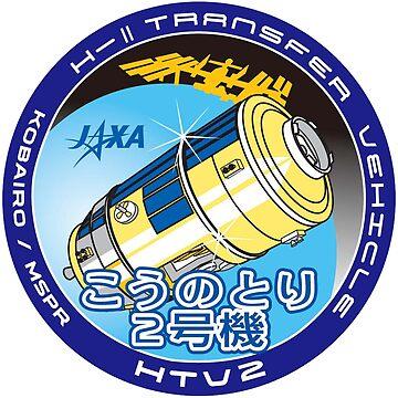 HTV-2 Mission Logo by Quatrosales