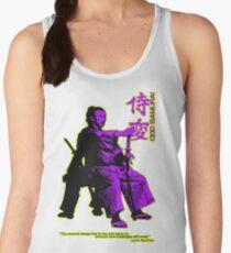 Odd Samurai - sword master - quotes - katana Women's Tank Top