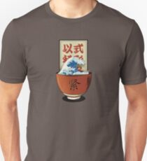 The Great Storm in a Tea Cup Slim Fit T-Shirt