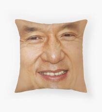 Jackie Chan Coussin