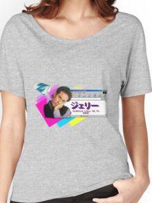 Seinfeld 2000 Women's Relaxed Fit T-Shirt