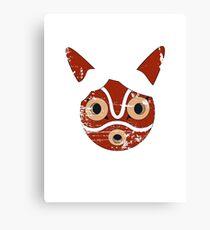 Mononoke Hime Mask Canvas Print