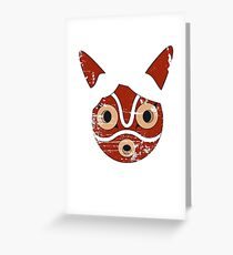 Mononoke Hime Mask Greeting Card