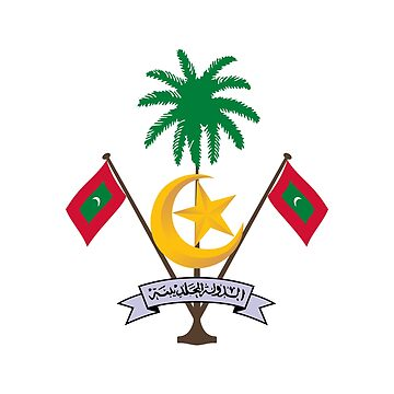 Coat of arms of Maldives by fourretout