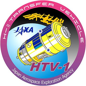 HTV-1 Logo by Quatrosales