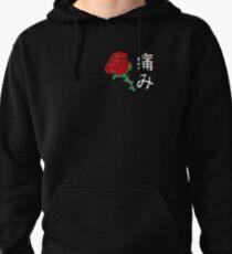 Sudadera con capucha Japanese Aesthetic Rose v4