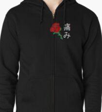 Japanese Aesthetic Rose v4 Zipped Hoodie