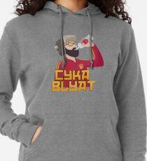 adidas hoodie mit russischer schrift