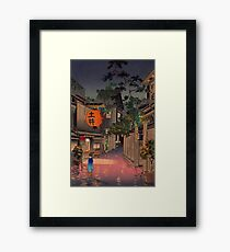 Night Street Rain   Framed Print