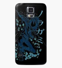 Yato Case/Skin for Samsung Galaxy