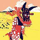 « The ghost samurai of the lost souls » par lebookdejulien