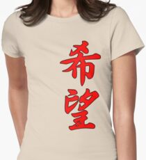 Hope Japanese Kanji T-shirt Women's Fitted T-Shirt