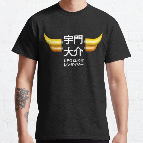 UFO  T-shirt classique