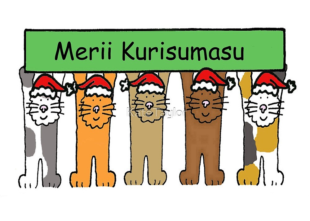 Merii Kurisumasu Happy Xmas in Japanese Cartoon Cats. by KateTaylor