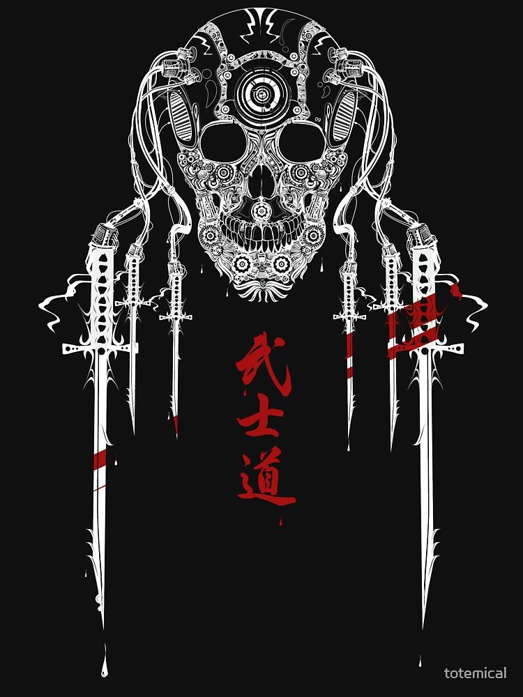 way of the samurai | Unisex T-Shirt
