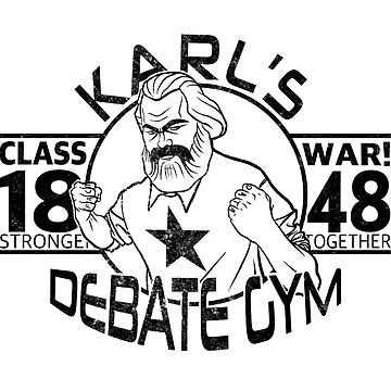 Karl's Debate Gym by artmarxthespot