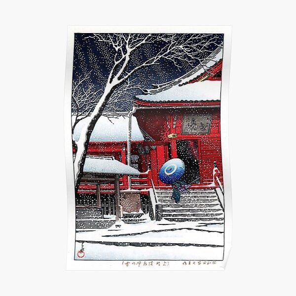 "Kawase Hasui Art Print ""Snow at Ueno Kiyomizudo"" 1929 Poster"