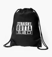 Straight Outta Wudaokou Drawstring Bag