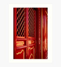 Red Lacquer - The Forbidden City, China Art Print