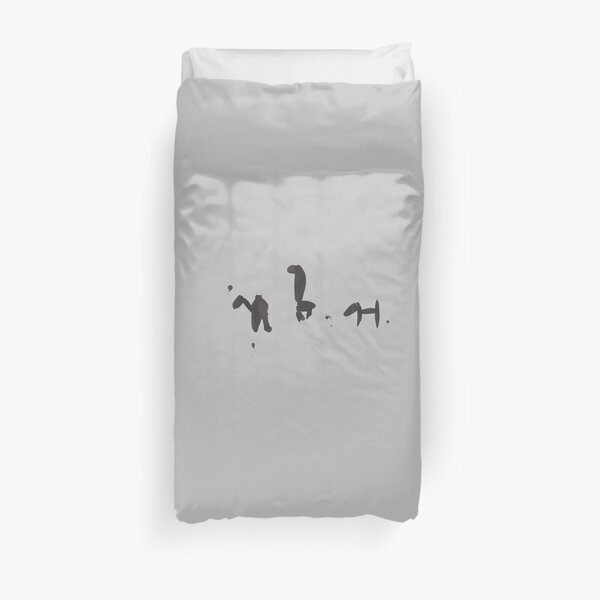 a camel a llama and a dog Duvet Cover