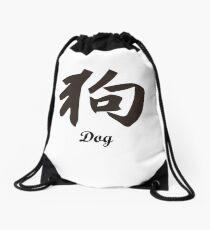 Chinesisch Dog Turnbeutel