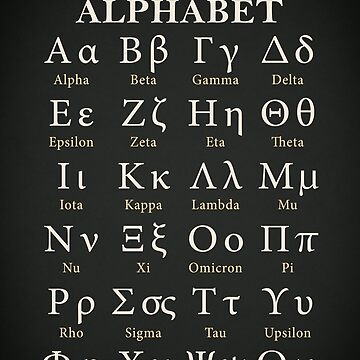 The Greek Alphabet by rogue-design