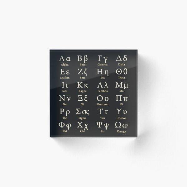 The Greek Alphabet Acrylic Block