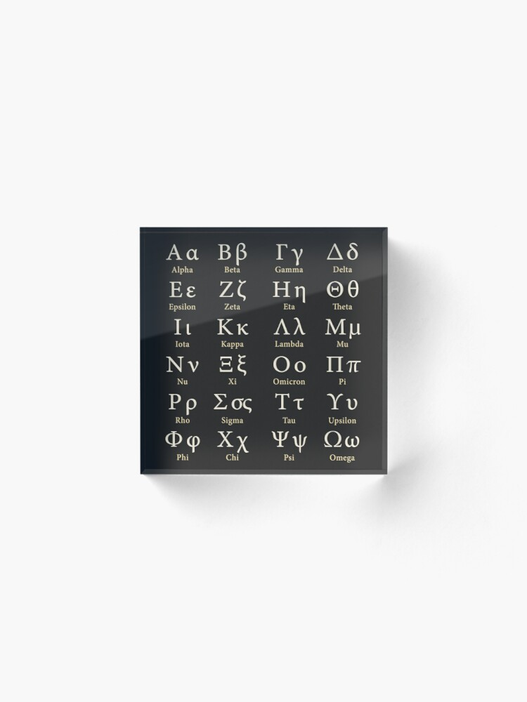 Alternate view of The Greek Alphabet Acrylic Block