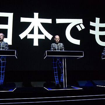 "Kraftwerk performing ""Radioactivity"" by Xcess"