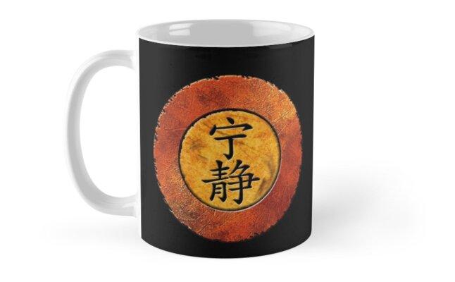 serenity symbol mugs by redsunincorp redbubble