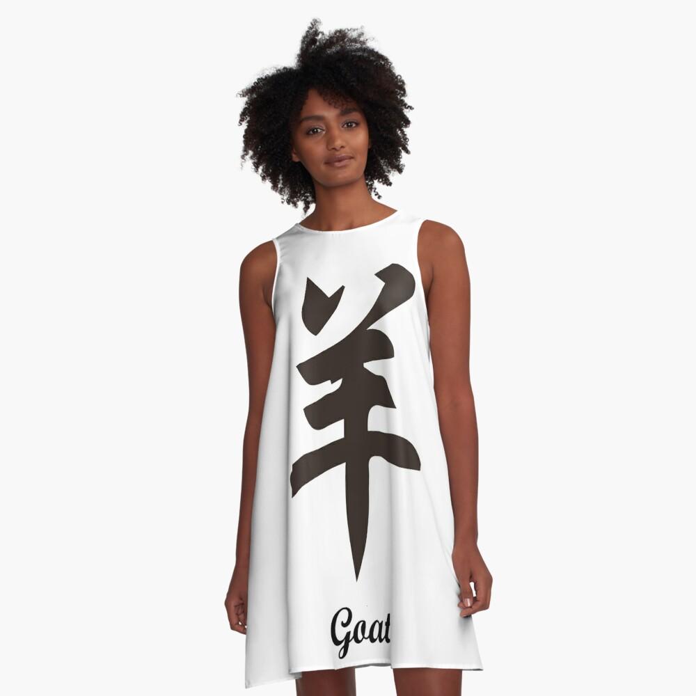 Chinesisch Goat A-Linien Kleid