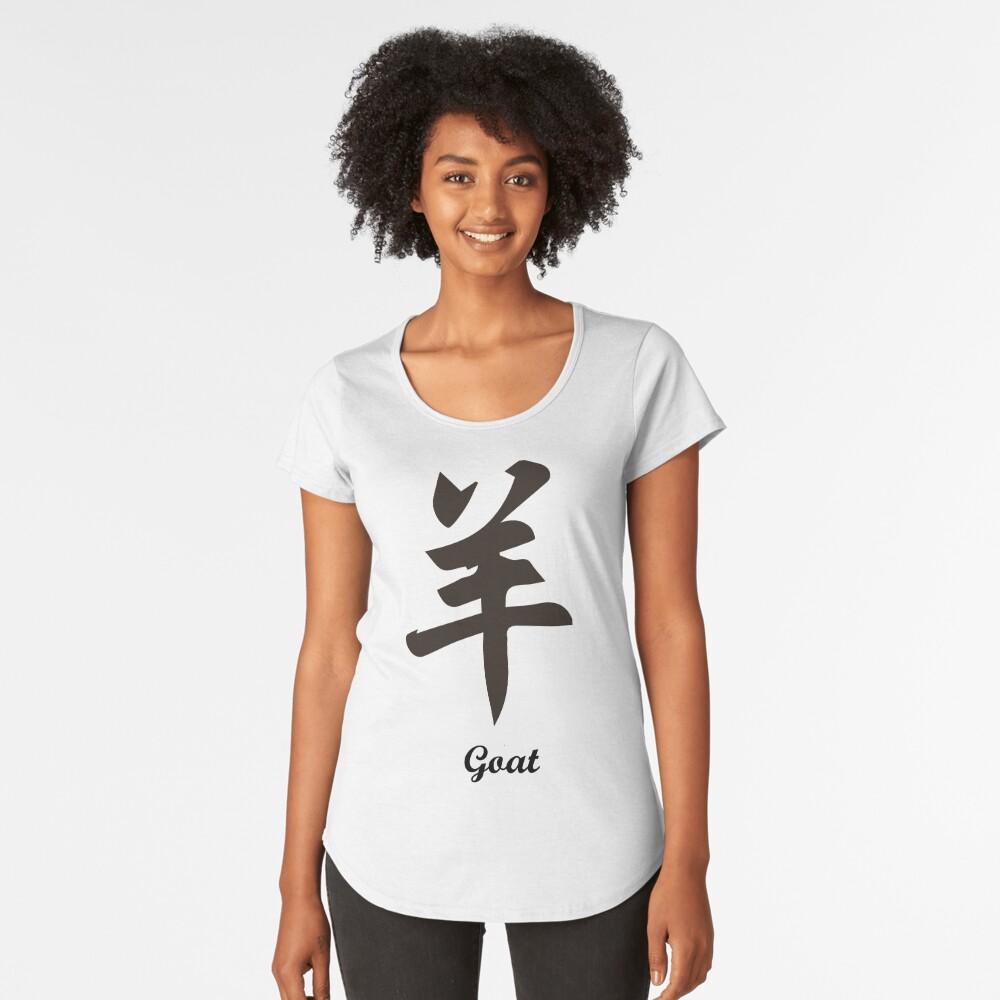 Chinesisch Goat Premium Rundhals-Shirt