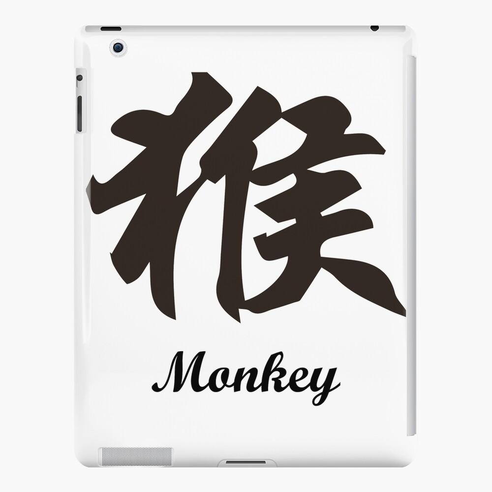 Chinesisch Monkey iPad-Hülle & Skin