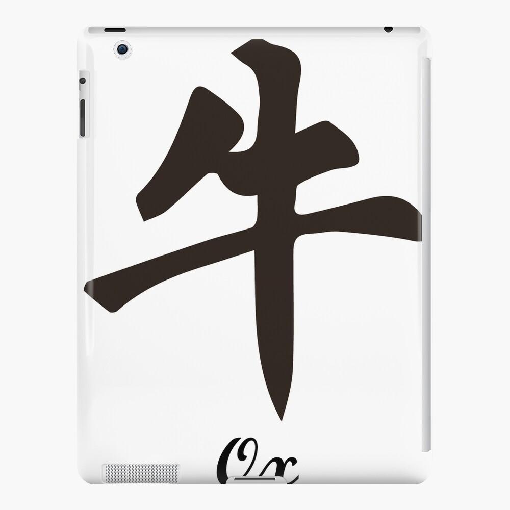 Chinesisch Ox iPad-Hülle & Skin