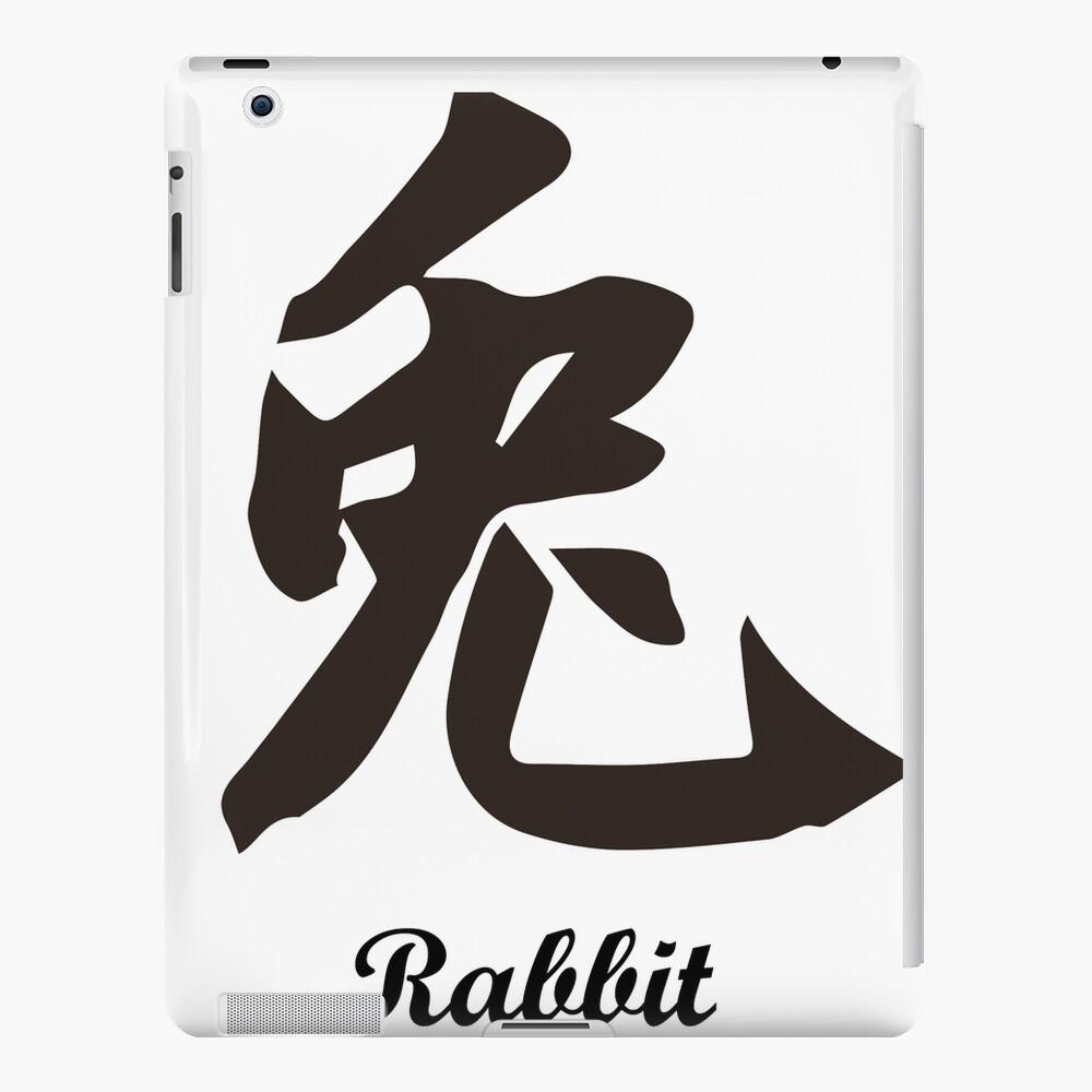 Chinesisch Rabbit iPad-Hülle & Skin