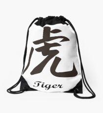 Chinesisch Tiger Turnbeutel