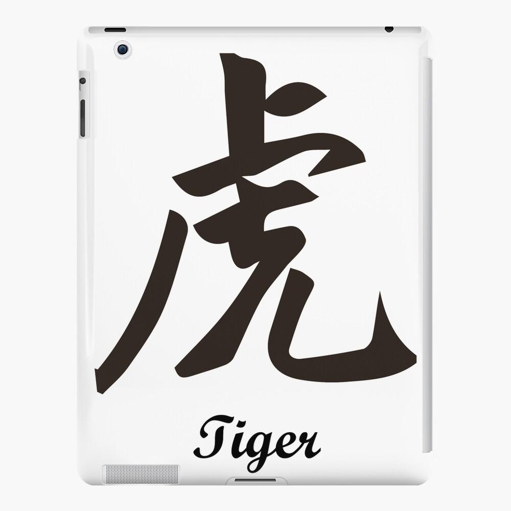 Chinesisch Tiger iPad-Hülle & Skin